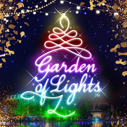 Garden of Lights logo