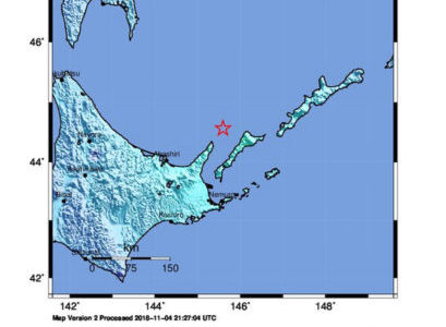 5.9-magnitude earthquake strikes off Japan's Hokkaido: USGS
