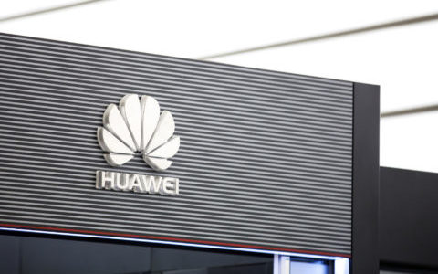 Huawei Said to Debut 3-D Camera Phone Powered by Sony Sensors