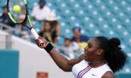Newsdeck: Ice Cube Said to Recruit Serena Williams for Sports Network Bid